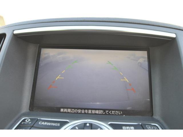 250GTFOURタイプV ハーフレザー バックサイドカメラ(17枚目)