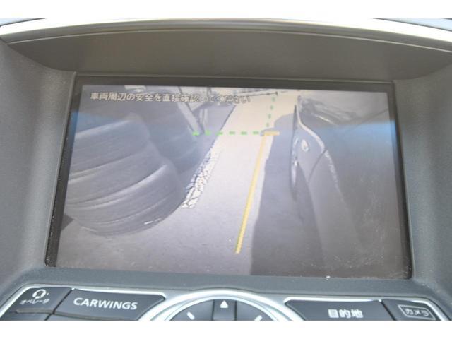 250GTFOURタイプV ハーフレザー バックサイドカメラ(18枚目)