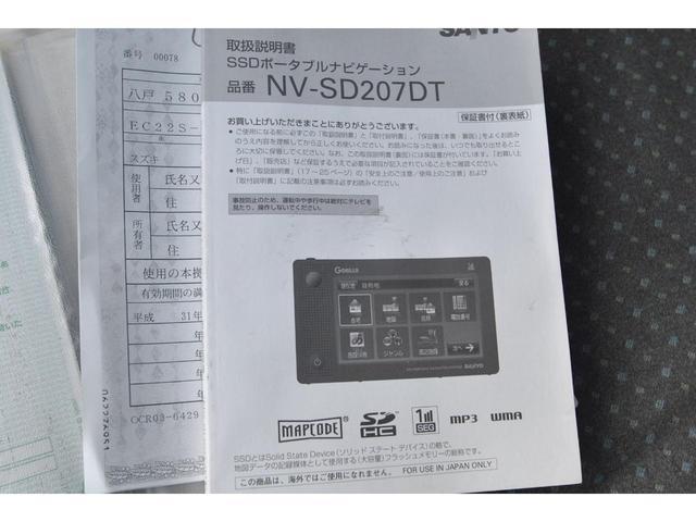 ガソリンV AT ABS エアコン パワステ ナビ(17枚目)