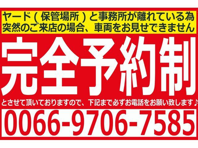 「トヨタ」「マークIIクオリス」「ステーションワゴン」「青森県」の中古車3