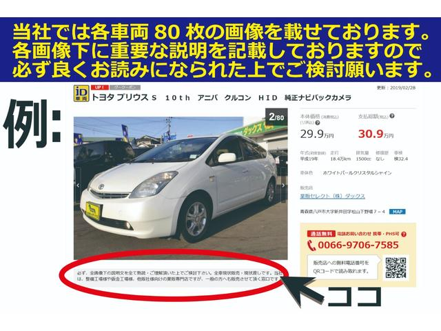 「日産」「エクストレイル」「SUV・クロカン」「青森県」の中古車2