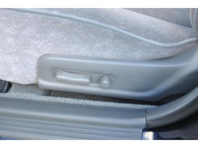 ブロアムVIP VQ30DET FOURCAM ターボ アクティブダンパー 全席電動 マルチAV キーレス クルーズコントロール 電動チルト&テレスコピックステアリング 革巻ステアリング 純正アルミ(15枚目)