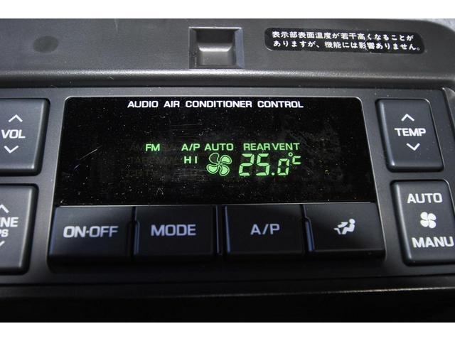 ブロアムVIP VQ30DET FOURCAM ターボ アクティブダンパー 全席電動 マルチAV キーレス クルーズコントロール 電動チルト&テレスコピックステアリング 革巻ステアリング 純正アルミ(20枚目)