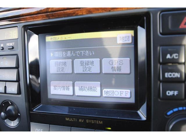 ブロアムVIP VQ30DET FOURCAM ターボ アクティブダンパー 全席電動 マルチAV キーレス クルーズコントロール 電動チルト&テレスコピックステアリング 革巻ステアリング 純正アルミ(24枚目)
