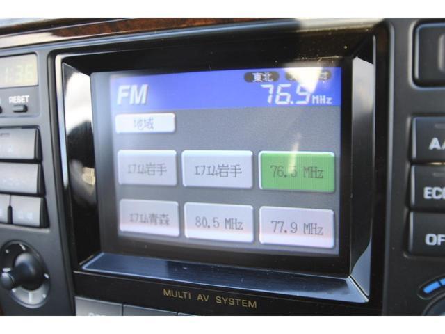 ブロアムVIP VQ30DET FOURCAM ターボ アクティブダンパー 全席電動 マルチAV キーレス クルーズコントロール 電動チルト&テレスコピックステアリング 革巻ステアリング 純正アルミ(25枚目)