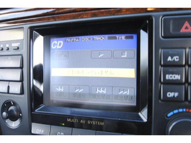 ブロアムVIP VQ30DET FOURCAM ターボ アクティブダンパー 全席電動 マルチAV キーレス クルーズコントロール 電動チルト&テレスコピックステアリング 革巻ステアリング 純正アルミ(26枚目)