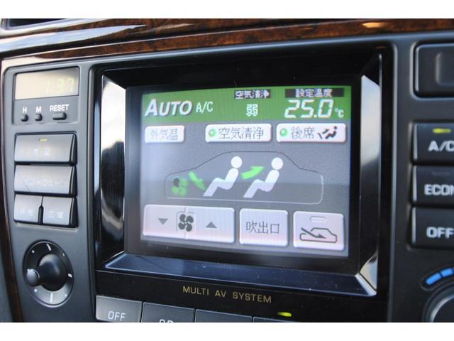 ブロアムVIP VQ30DET FOURCAM ターボ アクティブダンパー 全席電動 マルチAV キーレス クルーズコントロール 電動チルト&テレスコピックステアリング 革巻ステアリング 純正アルミ(28枚目)