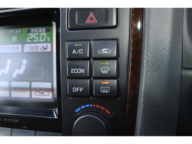 ブロアムVIP VQ30DET FOURCAM ターボ アクティブダンパー 全席電動 マルチAV キーレス クルーズコントロール 電動チルト&テレスコピックステアリング 革巻ステアリング 純正アルミ(29枚目)