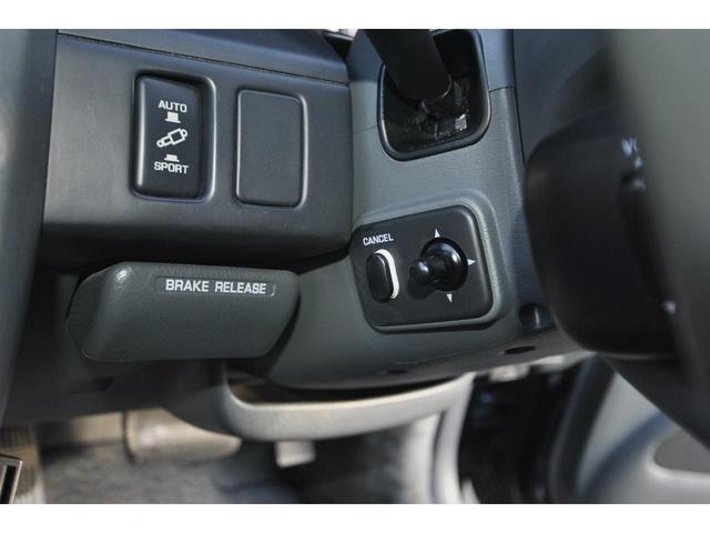 ブロアムVIP VQ30DET FOURCAM ターボ アクティブダンパー 全席電動 マルチAV キーレス クルーズコントロール 電動チルト&テレスコピックステアリング 革巻ステアリング 純正アルミ(34枚目)