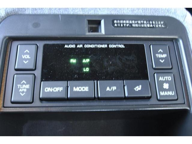 ブロアムVIP VQ30DET FOURCAM ターボ アクティブダンパー 全席電動 マルチAV キーレス クルーズコントロール 電動チルト&テレスコピックステアリング 革巻ステアリング 純正アルミ(63枚目)