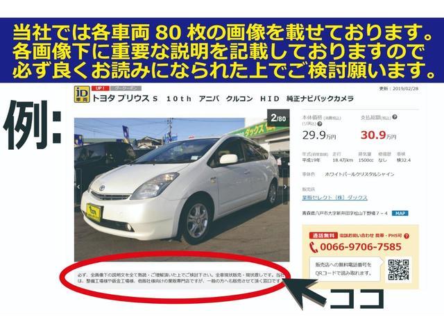 「トヨタ」「マークII」「セダン」「青森県」の中古車2