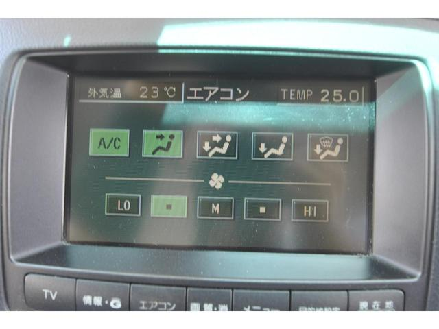 「トヨタ」「マークII」「セダン」「青森県」の中古車21