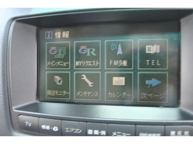 「トヨタ」「マークII」「セダン」「青森県」の中古車23