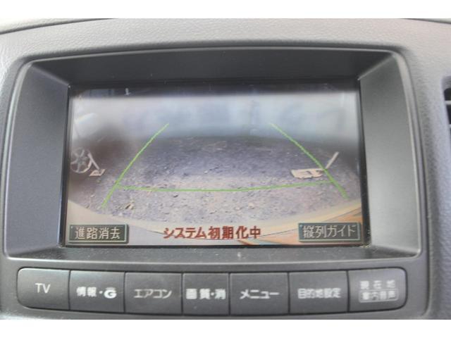 「トヨタ」「マークII」「セダン」「青森県」の中古車25