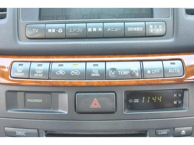 「トヨタ」「マークII」「セダン」「青森県」の中古車33