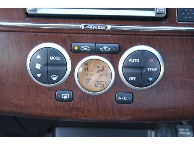 アクシス 4WD ウッド茶革シート ナビ バックカメラ ETC 本革シート(23枚目)
