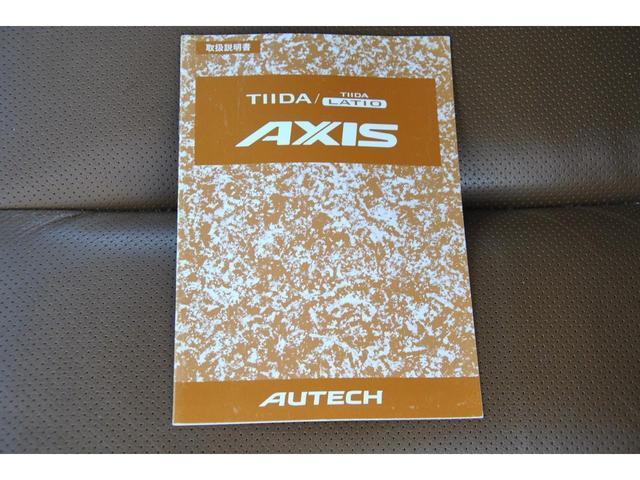 アクシス 4WD ウッド茶革シート ナビ バックカメラ ETC 本革シート(51枚目)