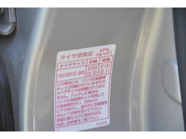 アクシス 4WD ウッド茶革シート ナビ バックカメラ ETC 本革シート(52枚目)