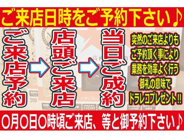 7人240S4WDクルコン DAC ナビBカメラ DVD再生(4枚目)
