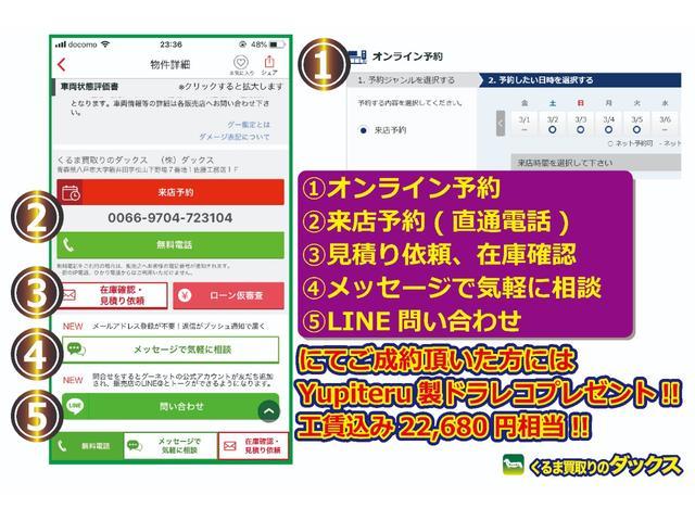 7人240S4WDクルコン DAC ナビBカメラ DVD再生(8枚目)