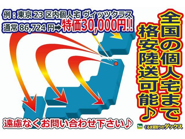 7人240S4WDクルコン DAC ナビBカメラ DVD再生(14枚目)