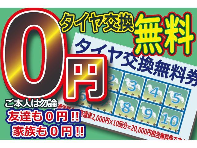 7人240S4WDクルコン DAC ナビBカメラ DVD再生(16枚目)