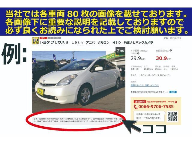 「日産」「サニー」「セダン」「青森県」の中古車23