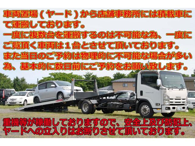 「日産」「サニー」「セダン」「青森県」の中古車64