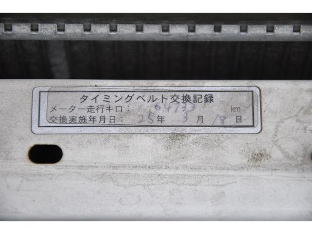 「トヨタ」「イプサム」「ミニバン・ワンボックス」「青森県」の中古車30