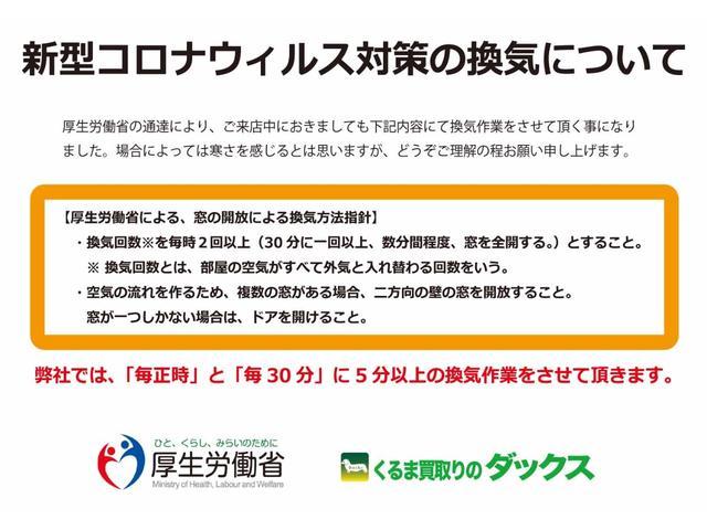 Z Xバージョン 4WD 地デジSDナビ DVD再生 キーレス HIDヘッドライト 純正アルミ(2枚目)