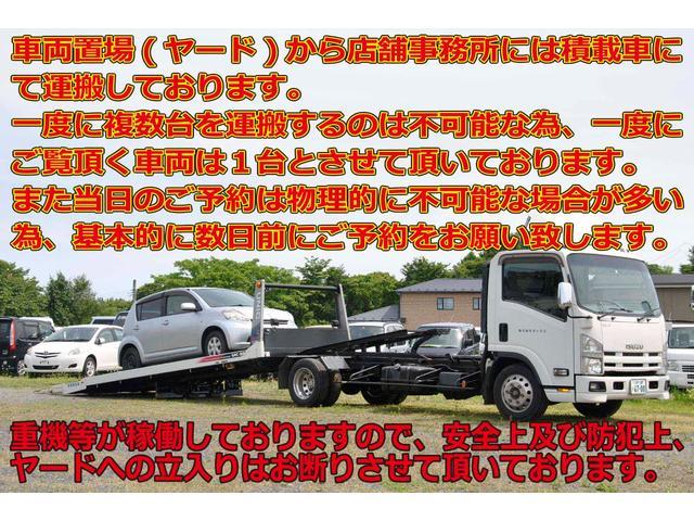 Z Xバージョン 4WD 地デジSDナビ DVD再生 キーレス HIDヘッドライト 純正アルミ(46枚目)