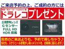 アクシス 4WD ウッド茶革シート ナビ バックカメラ ETC 本革シート(68枚目)