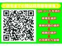 Z Xバージョン 4WD 地デジSDナビ DVD再生 キーレス HIDヘッドライト 純正アルミ(5枚目)