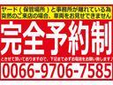 Z Xバージョン 4WD 地デジSDナビ DVD再生 キーレス HIDヘッドライト 純正アルミ(36枚目)