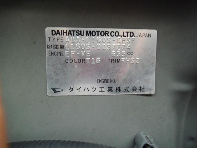 ダイハツ ムーヴ カスタム L 4WD AT