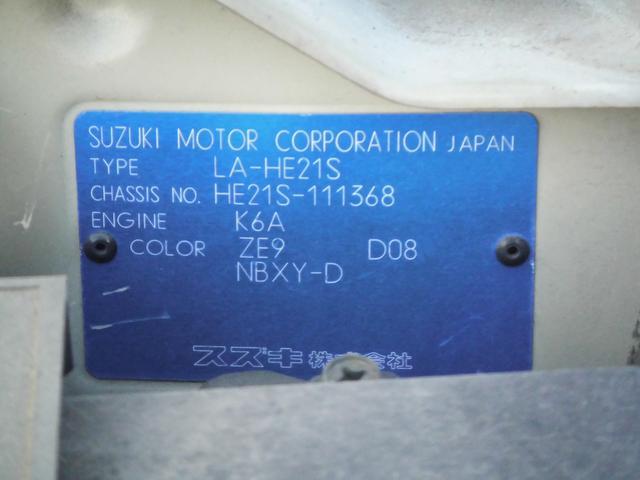 スズキ アルトラパン X 4WD AT