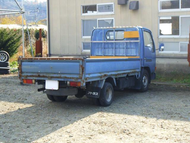 「日産」「アトラストラック」「トラック」「岩手県」の中古車4