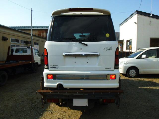 「日産」「アトラストラック」「トラック」「岩手県」の中古車20