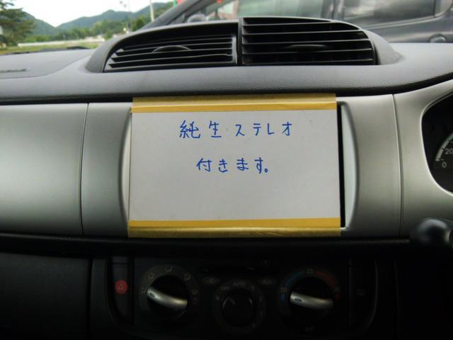 カスタムR 4WD-AT(14枚目)