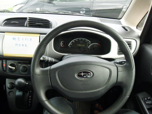 カスタムR 4WD-AT(15枚目)