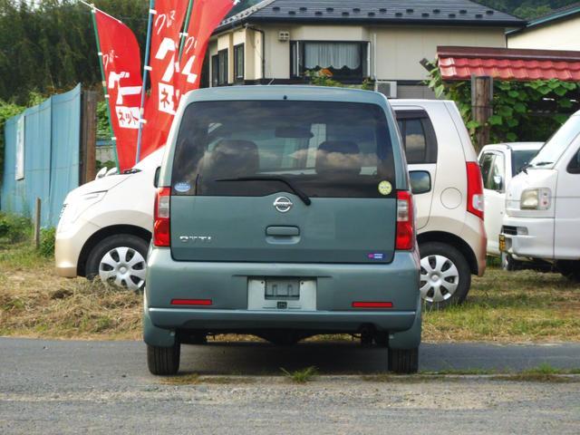 S FOUR ノアールセレクション 4WD AT(6枚目)