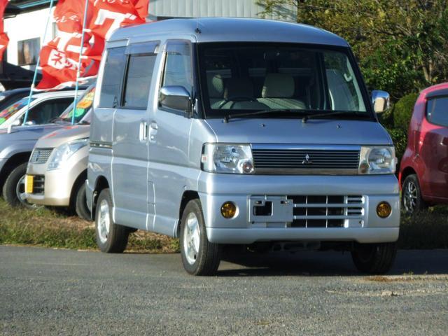 「三菱」「タウンボックス」「コンパクトカー」「岩手県」の中古車2