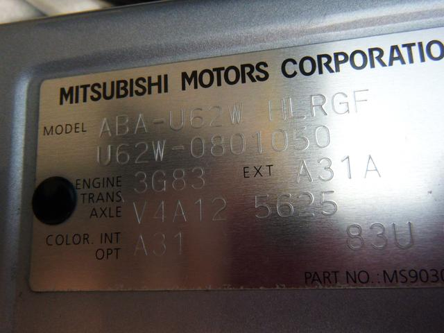 「三菱」「タウンボックス」「コンパクトカー」「岩手県」の中古車19