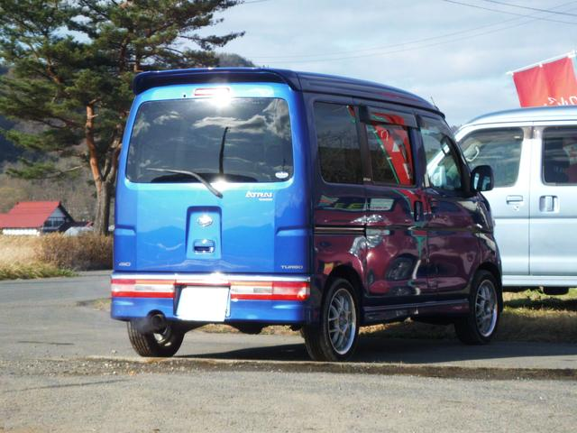 「ダイハツ」「アトレーワゴン」「コンパクトカー」「岩手県」の中古車4