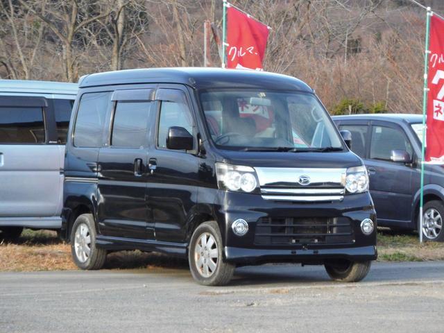 「ダイハツ」「アトレーワゴン」「コンパクトカー」「岩手県」の中古車2
