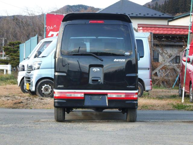 「ダイハツ」「アトレーワゴン」「コンパクトカー」「岩手県」の中古車6