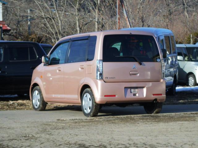 「三菱」「eKワゴン」「コンパクトカー」「岩手県」の中古車5