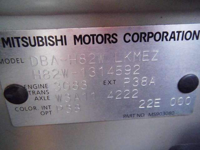 「三菱」「eKワゴン」「コンパクトカー」「岩手県」の中古車27