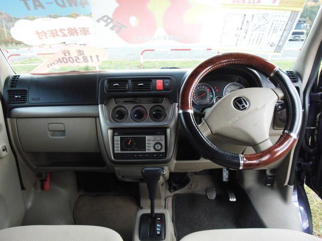 L 4WD-AT(11枚目)