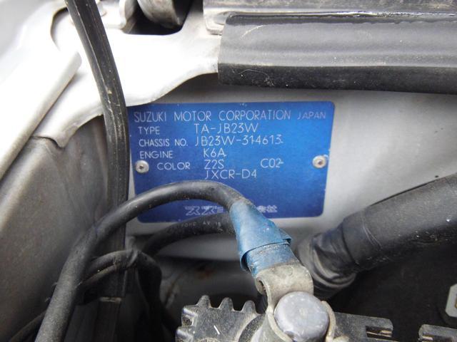 XC 4WD-AT(18枚目)